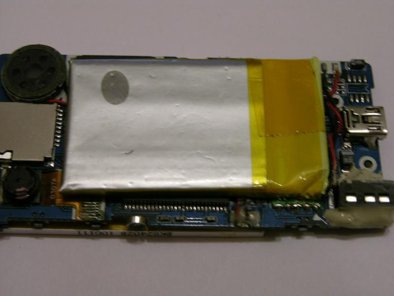 Аккумулятор Ritmix RF 9300