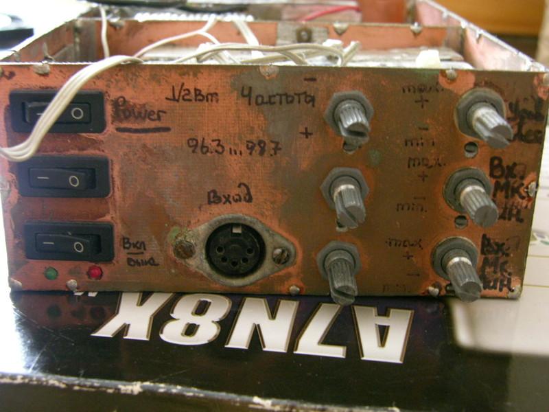 Стереопередатчик 88-108 МГц.